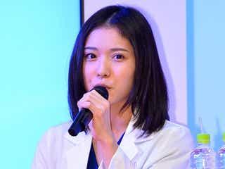 松岡茉優、綾野剛からコスプレ要求も「辞退しました」