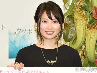 志田未来、サプライズに「気持ち悪い~」7年ぶりドラマ主演の意気込み語る<ウツボカズラの夢>