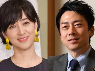 結婚発表の小泉進次郎衆院議員&滝川クリステル、婚姻届提出