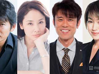 織田裕二、4年ぶり映画主演「こんな役は演じたことがない」 吉田羊と夫婦役で初共演