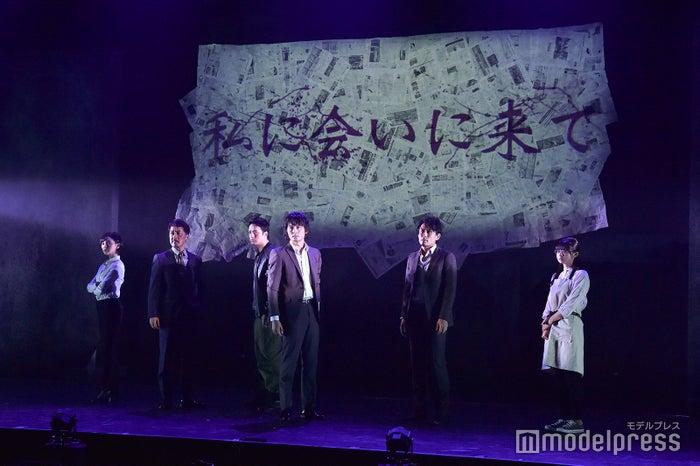 舞台「私に会いに来て」公開ゲネプロより(C)モデルプレス