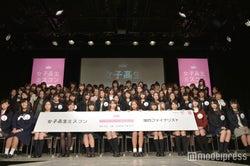 """""""日本一かわいい女子高生""""ミスコン、候補者84人が全国から集結"""