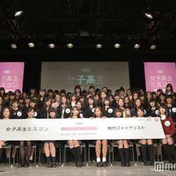 「女子高生ミスコン」の全国ファイナリスト発表イベント(C)モデルプレス