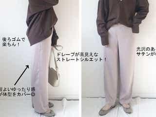 プチプラなのに超高見え♡体型カバーもすごかった!ユニクロで夏まで使える神パンツ発見!
