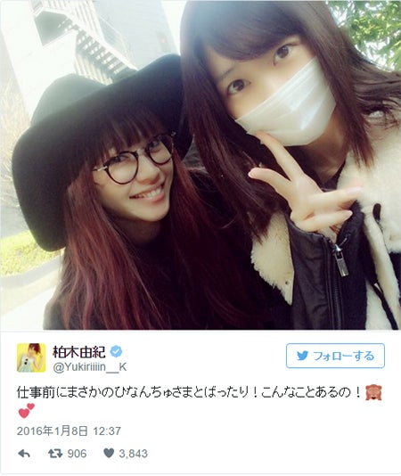 偶然再会した柏木由紀(右)とサイサイひなんちゅ(左)/柏木由紀Twitterより