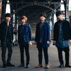 Official髭男dism、アルバム『Traveler』収録曲「ビンテージ」のMVはレコスタで撮影