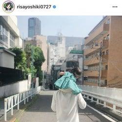 素敵な後ろ姿……吉木りさ、夫・和田正人&愛娘の微笑ましい肩車ショットを披露