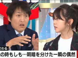 """AKB48・峯岸みなみ、""""人生の明暗をわけた出来事""""を告白「もしかしたらAKBにいなかったかも」"""