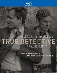 『TRUE DETECTIVE/トゥルー・ディテクティブ』、町山智浩が語る魅力