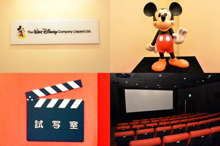 ウォルト・ディズニー・スタジオ試写室