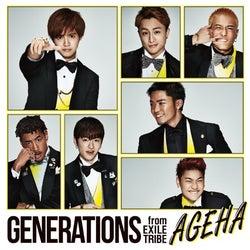 GENERATIONS、新曲「AGEHA」MVが一部公開!