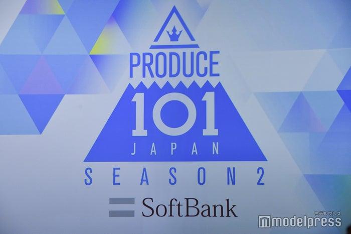 「PRODUCE 101 JAPAN SEASON2」(C)モデルプレス
