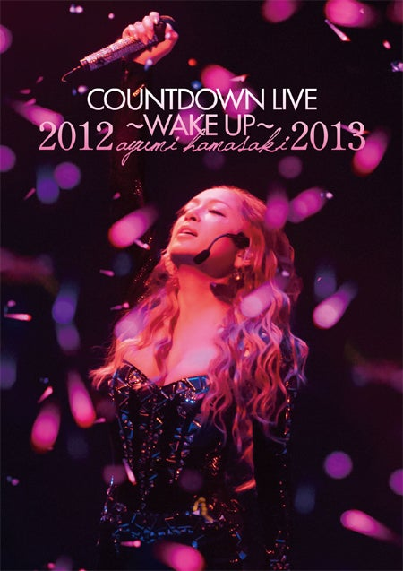 LIVE DVD・Blu-ray「ayumi hamasaki COUNTDOWN LIVE 2012-2013 A ~WAKE UP~」(4月8日発売)