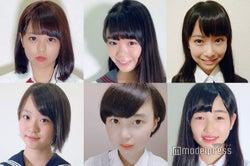 「JCミスコン2018」関東エリア速報