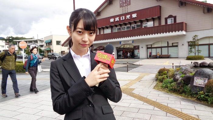 阪口珠美(C)テレビ東京