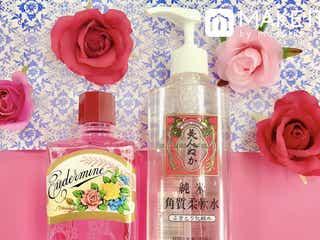 つるりん肌を作る!拭き取り化粧水おすすめランキング