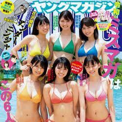 「週刊ヤングマガジン」35号(7月29日発売)表紙:「ミスマガジン2019」(C) LUCKMAN /ヤングマガジン