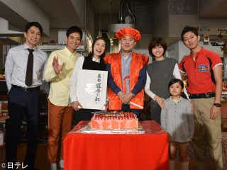 天海祐希&沢村一樹、還暦に感慨『偽装の夫婦』脚本の遊川和彦に誕生日サプライズ
