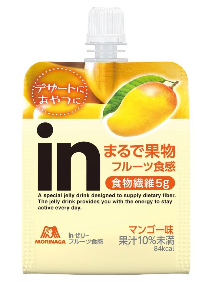 inゼリーフルーツ食感<マンゴー>