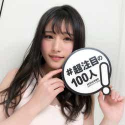 谷川聖 『AKB48総選挙公式ガイドブック2018』(5月16日発売/講談社)公式ツイッターより