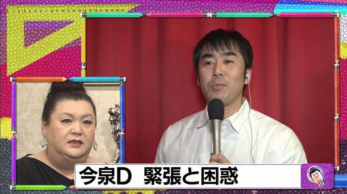 「マツコ会議」13日放送回より(C)日本テレビ