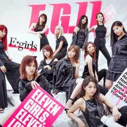 E-girls「E.G. 11」(2018年5月23日発売)2CD+2DVD/Blu-rayジャケット (画像提供:avex)