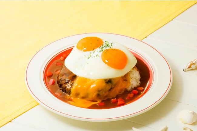 「ビッグアイランドロコ・モコ」/画像提供:Eggs'n Things Japan