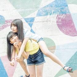 乃木坂46、ショートパンツで美脚弾ける 新曲「逃げ水」ジャケット解禁