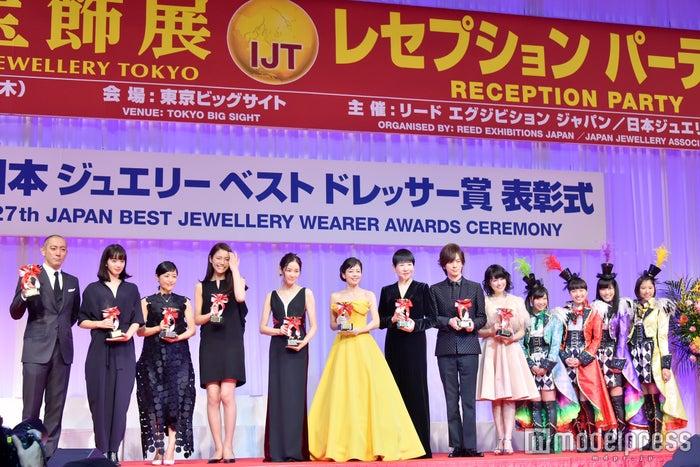 「第27回 日本ジュエリーベストドレッサー賞」表彰式の様子(C)モデルプレス