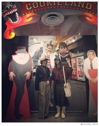 元乃木坂46伊藤万理華、西野七瀬とのプライベートショット公開「神コンビ」「顔小さすぎる」ファン歓喜