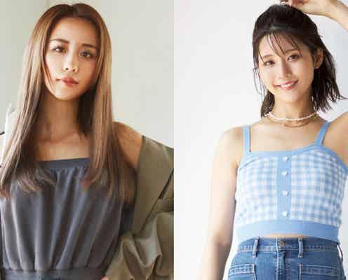 山本美月が表紙を飾る「GIANNA #02」より、注目のモデル三村亜美・蒼川愛に独占インタビュー