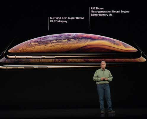 「iPhone XS」正式発表 XS Max/XRは?発売日・価格は?最大512GB、大画面・豊富なカラー展開 <スペックまとめ>