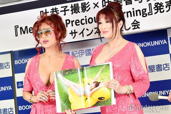 叶恭子、叶美香/お気に入りの写真を公開(C)モデルプレス