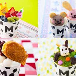 モデルプレス - 「やみつきになる美味しさ」「ミルク感がすごい」絶品生クリームが話題の『モークリーム』ちょい足しレシピを紹介