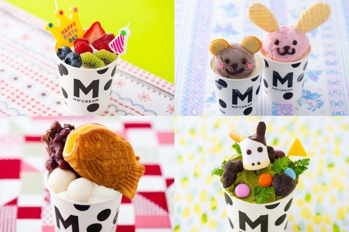 「やみつきになる美味しさ」「ミルク感がすごい」絶品生クリームが話題の『モークリーム』ちょい足しレシピを紹介