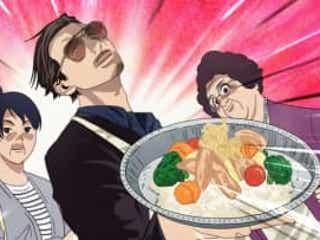 アニメ「極主夫道」声優キャスト・あらすじ【まとめ】