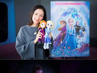 吉田羊「アナ雪2」アナ&エルサの母親役の日本語版声優に抜擢