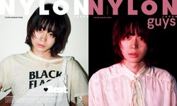 """菅田将暉を史上初""""W表紙""""に起用 「NYLON JAPAN」が男性読者拡大の方針"""