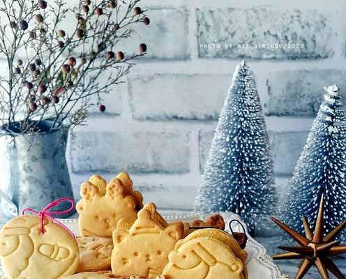 子どもと一緒に作ろう《クリスマスプレゼント》特集。手作りで心を込めた贈り物を♪