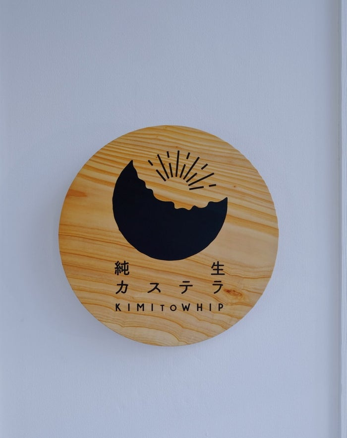 KIMITOWHIP premium 倉敷店(提供画像)