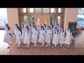 乃木坂46「口ほどにもないKISS」「Out of the blue」MV 2曲同時公開