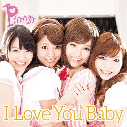 Pimm'sデジタルデビューシングル「I Love You, Baby」(2013年5月24日発売)