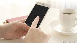 『アメトーーク!』宮迫ら、iPhone芸人が教える裏ワザに驚き「Googleマップで…」