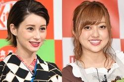 ダレノガレ明美、菊地亜美の結婚から刺激「旦那さんそっくりな赤ちゃん産みたいな」