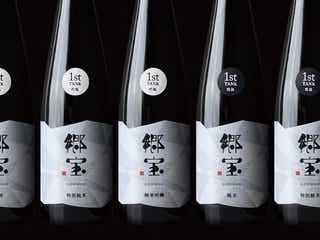 函館で約100年続く酒店の革命!北海道の名水と酒米を贅沢に使った、「淡麗旨口」な日本酒が登場