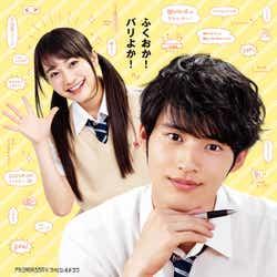 「博多弁の女の子はかわいいと思いませんか?」メインビジュアル(C)FBS福岡放送