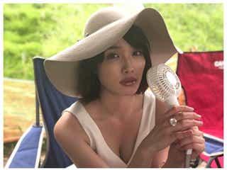 今野杏南、胸元チラリSEXYでエレガントなショットに「ドキッとした」「美しい」と反響