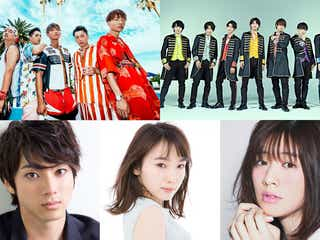 "DOBERMAN INFINITY&""新生""M!LK登場 「GirlsAward 2018 AUTUMN/WINTER」第5弾出演者"