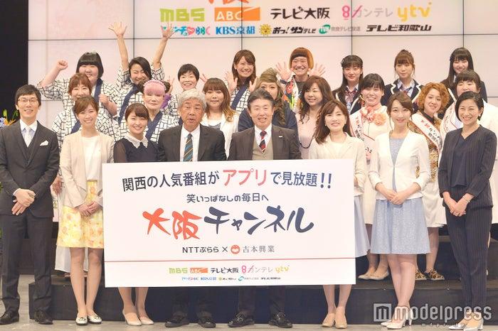 「大阪チャンネル」開始記念記者会見の様子 (C)モデルプレス
