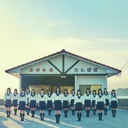 STU48、2ndシングル発売延期&船上劇場オープン見送り 西日本豪雨の影響を考慮